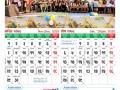 Bhuwani-Shankar_Calendar-2076-3