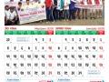 Bhuwani-Shankar_Calendar-2076-6