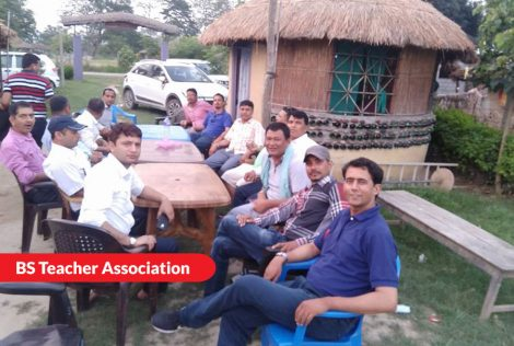 BS Teachers's Association – AGM
