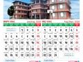 Bhuwani-Shankar_Calendar-2076-1